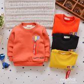 男童衛衣 男童秋冬款加絨加厚衛衣寶寶1-2-3歲秋冬季韓版保暖打底衫潮  朵拉朵衣櫥