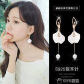 耳環女氣質韓國個性百搭長款流蘇耳墜夸張耳飾品純銀耳釘 ciyo黛雅