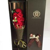 康乃馨仿真花束禮盒母親節禮物香皂花假花創意生日禮品送媽媽長輩