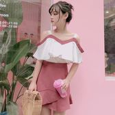 時尚小清新夏季新款性感露肩吊帶上衣 高腰純色荷葉邊半身裙套裝(全館滿1000元減120)