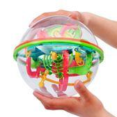 3D立體迷宮球 299關魔幻智力球 兒童益智王國軌道走珠玩具   琉璃美衣