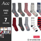 現貨針織襪子三雙組長筒