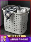 衣物收納籃 臟衣籃塑料洗衣簍放衣物的神器臟衣服收納筐家用裝衣婁桶籃子簍子【八折下殺】