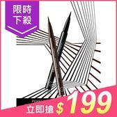 韓國 E glips 極細黑持久防水抗暈眼線液筆(0.5g) 2款可選【小三美日】$249