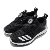 adidas 慢跑鞋 RapidaFlex Boa Summer.RDY K 黑 白 女鞋 大童鞋 中童鞋 避震中底 運動鞋 【PUMP306】 FW6142