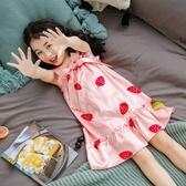 女童睡裙冰絲薄款夏季睡衣短袖小孩中大寶寶兒童公主風吊帶家居服 滿天星