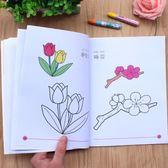 幼兒園兒童涂色本2-3-4-5-6-7歲寶寶涂鴉畫畫書小孩填色學畫繪畫      韓小姐