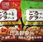 【即期良品】日本零食 NISSIN 早餐穀麥片Big