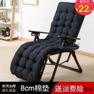 躺椅坐墊靠墊一體搖椅棉墊子四季通用加厚秋冬季折疊椅子懶人椅墊快速出貨快速出貨
