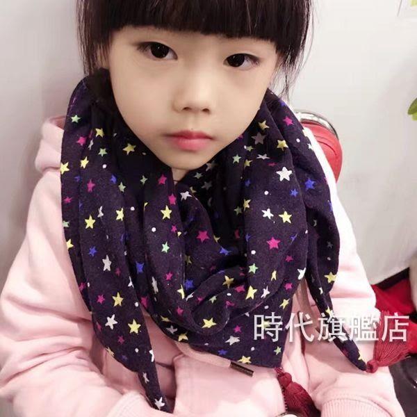 正韓女童棉質圍巾兒童秋冬季三角巾男寶寶流蘇保暖1-12歲小孩披肩全館免運