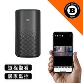 【南紡購物中心】X9 小米AI音箱 藍芽音箱 WIFI 遠程監看 內建64G 手工訂做 居家保全 針孔攝影