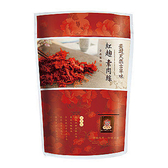 綠源寶~紅麴素肉絲200公克/包