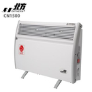 NORTHERN 北方電流式電暖器 (房間/浴室 兩用) CN1500/CN 1500