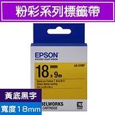 EPSON LK-5YBP S655404標籤帶(粉彩系列)黃底黑字18mm