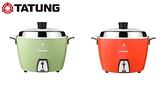 《大同 TATUNG》SUS304不鏽鋼 10人份電鍋 (內鍋全皆為不鏽鋼配件) TAC-10L-DRU(朱紅) / DGU(翠綠)