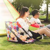TrackMan戶外草坪坐墊椅式靠墊加厚野餐坐墊家用靠墊草地防潮坐墊