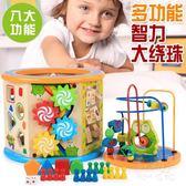兒童積木玩具 0-1-2-3周歲女男孩嬰幼兒可啃咬開發益智力       SQ8286『時尚玩家』TW