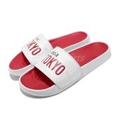 New Balance 拖鞋 NB 200 紅 白 男鞋 女鞋 運動拖鞋 東京 涼拖鞋【ACS】 SMF200TKD
