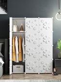 衣櫥 簡易衣櫃組裝布藝小櫃子租房可拆卸實木收納兒童掛收納儲物布衣櫥T