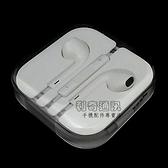 Apple 原廠耳機 iPhone 5/5S/5C/6/6S/6 Plus/6S Plus 線控耳機 3.5mm EarPods