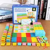 數字拼圖積木兒童玩具1-6歲寶寶早教益智力開發【奈良優品】