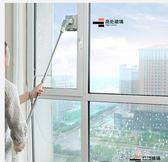 尾牙鉅惠玻璃刮 擦玻璃神器可調磁雙面擦高樓家用搽窗戶清洗清潔工具強磁高層刮水 卡菲婭