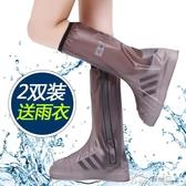 鞋套防水下雨天出門神器防雨鞋套防滑加厚耐磨男女腳套兒童水鞋套好樂匯