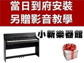 小新樂器館 Roland DP603 另贈好禮 霧面黑 原廠公司貨 一年保固 88鍵  掀蓋式數位電鋼琴 【DP-603】