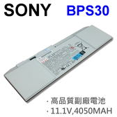SONY 6芯 BPS30 日系電芯 電池 SVT13115FHS SVT13115FW SVT13116FG