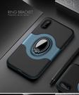 SamSung Note 10 Plus手機套 S8/S9/N8/N9三星保護套 S10/S10e/S10 Plus保護殼三星Note10手機殼指環支架