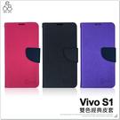 Vivo S1 經典 皮套 手機殼 翻蓋側掀插卡 保護套 簡單方便 磁扣 手機套 手機皮套 保護殼