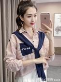 襯衫 2020秋季新款學院風披肩拼接假兩件條紋長袖襯衫女學生洋氣上衣潮 俏girl