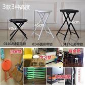 折疊凳塑料家用小板凳浴室圓凳子戶外成人便攜椅子餐桌凳
