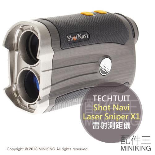【配件王】日本代購 TECHTUIT Shot Navi Laser Sniper X1 高爾夫 雷射測距儀 500碼