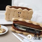 毛絨鉛筆袋簡約大容量男可愛文具盒鉛筆盒【君來佳選】