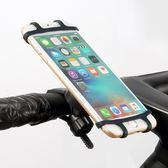 自行車手機架 加雪龍H06自行車手機架固定架電瓶車踏板車代駕專用騎行導航支架