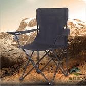 戶外折疊椅超輕便攜釣魚休閒沙灘露營【步行者戶外生活館】
