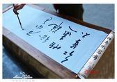 練毛筆字帖1.4米大號萬次空白水寫布初學者學生成人書法入門套裝igo『夢娜麗莎精品館』