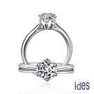 ides 愛蒂思  GIA認證1克拉設計款E/VS2八心八箭3EX完美車工鑽石戒指/花苞