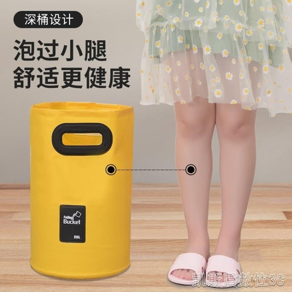 泡腳桶便攜式可折疊水盆泡腳袋泡腳桶深水桶過小腿膝旅行旅遊便捷神器 凱斯盾