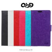 QinD LG Nexus 5X 水晶帶扣插卡皮套 磁吸可站立 全包覆手機保護皮套