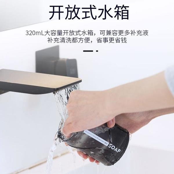 泡泡洗手機感應充電粉色全自動洗手液出皂液器兒童家