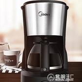 220VD101美式咖啡機家用全自動滴漏式迷你煮咖啡壺小型煮茶壺兩用WD 聖誕節免運