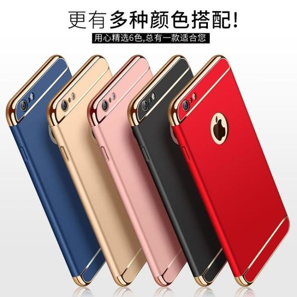 iphone6手機殼磨砂6s蘋果6plus保護套防摔i7硬外殼潮男女指環支架