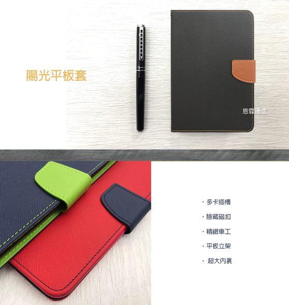 【經典撞色款】ASUS FonePad 7 FE375CG K01Q 7吋 平板皮套 側掀書本套 保護套 保護殼 可站立 掀蓋皮套