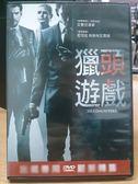 影音專賣店-N14-018-正版DVD*電影【獵頭遊戲】-艾賽兒漢寧*尼可拉科斯特瓦爾道