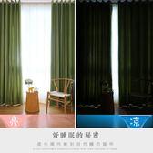 窗簾成品北歐簡約現代飄窗特價落地窗臥室遮陽棉麻紗全遮光窗簾布 聖誕節交換禮物