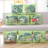 旅行青蛙游戲周邊 旅??? 呱兒子方形抱枕靠墊 毛絨玩具禮品XSX