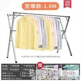 不銹鋼晾衣架落地摺疊室內雙桿式陽台掛衣伸縮晾衣桿曬衣架 NMS名購居家