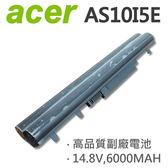 ACER 8芯 AS10I5E 日系電芯 電池 8481 8481G 8481T 8481TG TM8481 TM8481G
